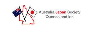 Australia Japan Society – Qld Inc Retina Logo