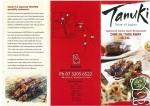 tanuki_menu_front.jpg